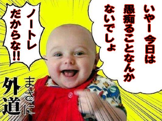 sozaiA20130515
