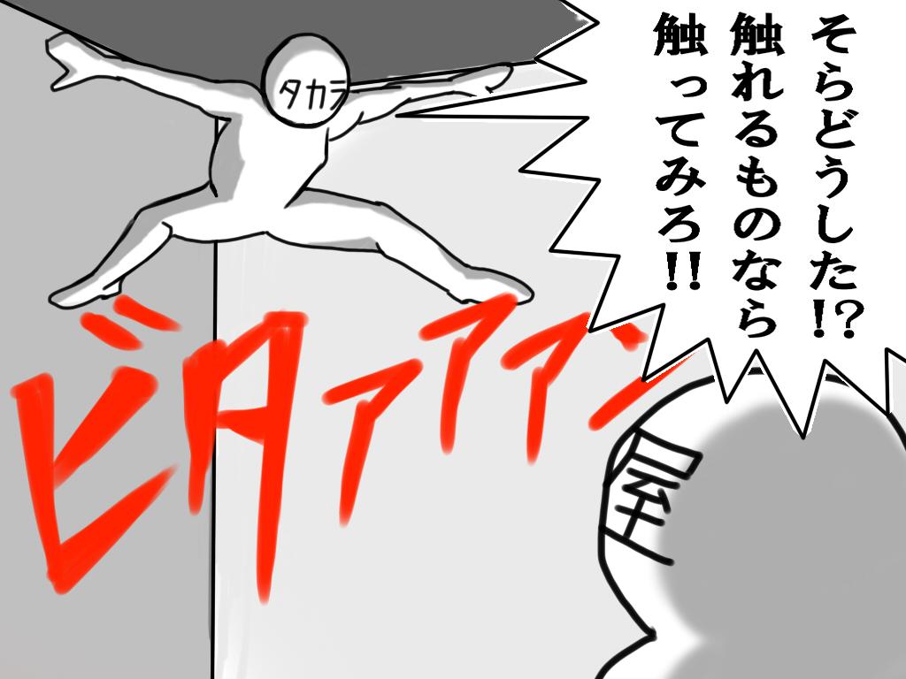 sozaiA20130529