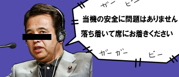 sozaiA20130530