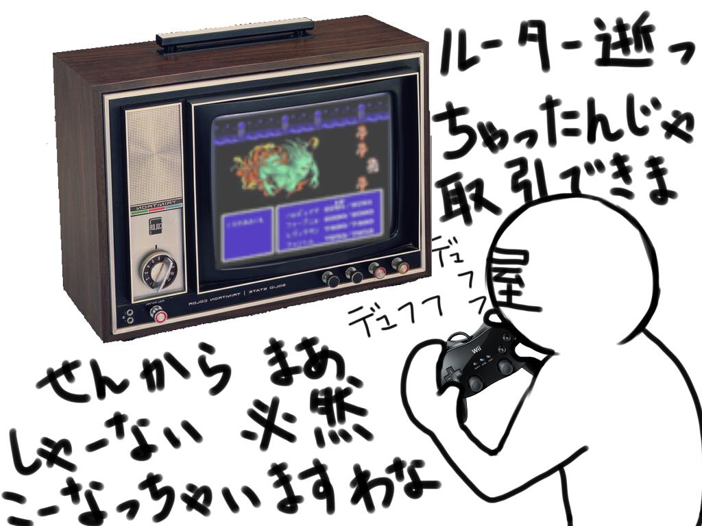 sozaiA20130610