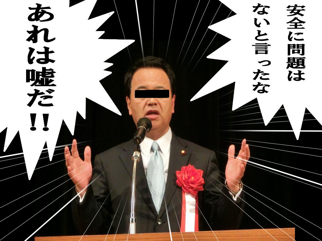 sozaiA20130613