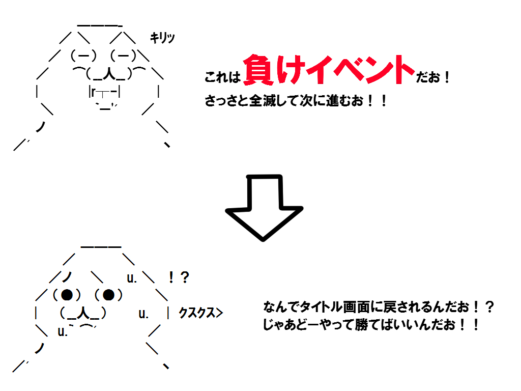 sozaiB20130610