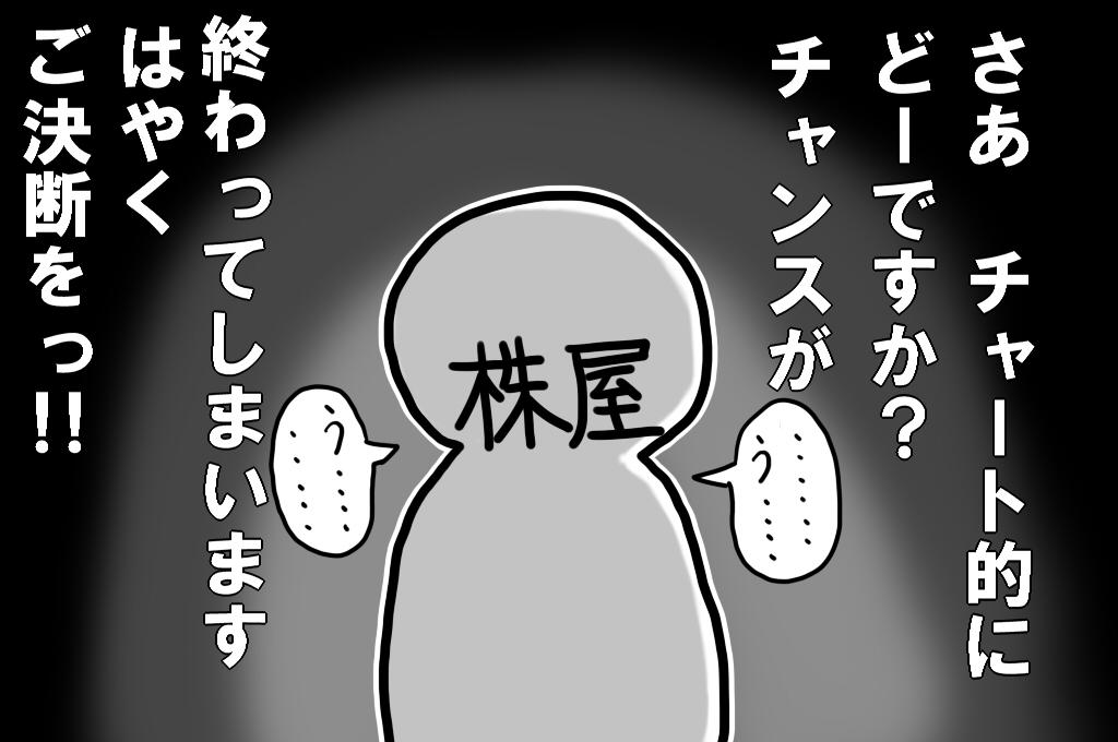 sozaiB20130626