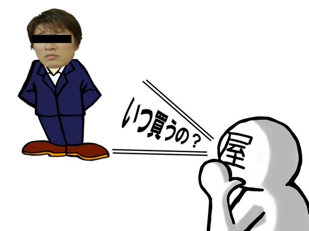 sozaiA20130701