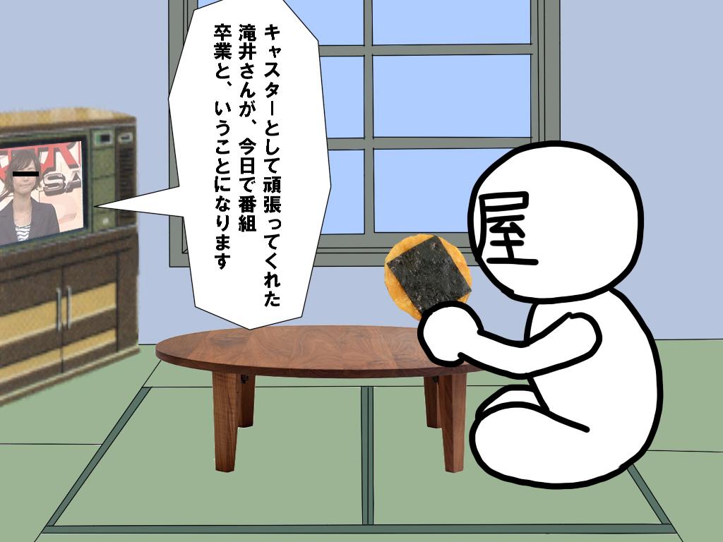 sozaiA20130705