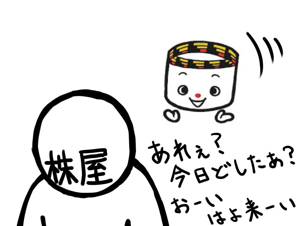 sozaiA20130716