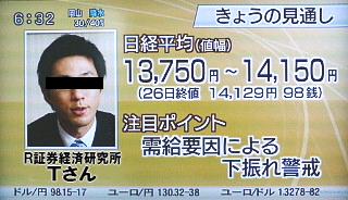 sozaiA20130727