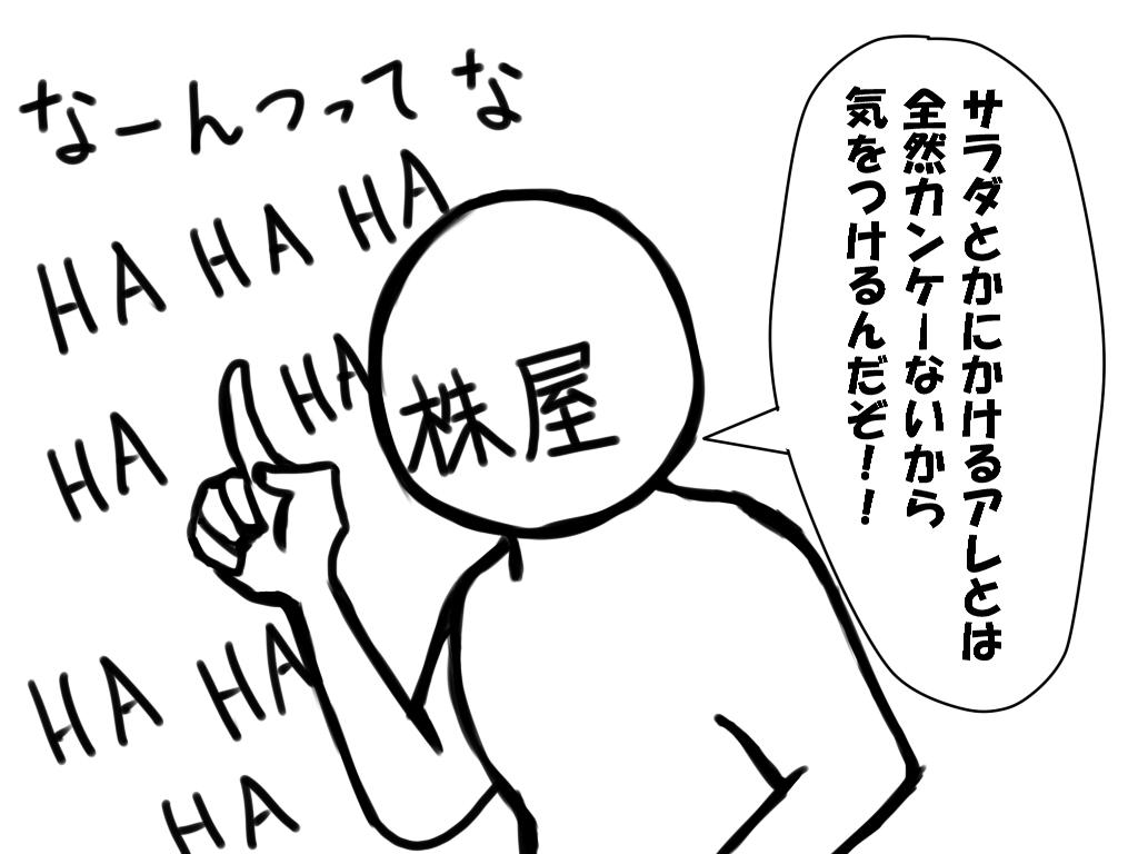 sozaiA20130731