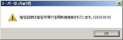 sozaiB20130708