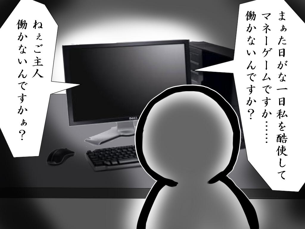 sozaiB20130710
