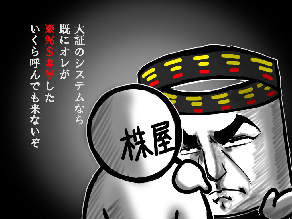 sozaiB20130716