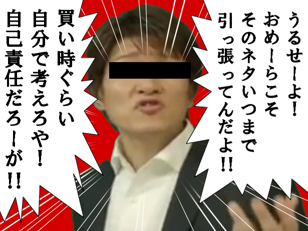 sozaiD20130701