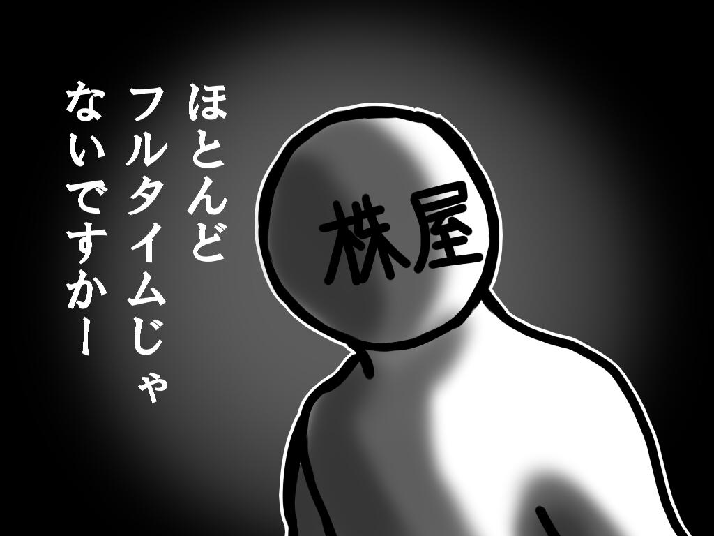 sozaiD20130709