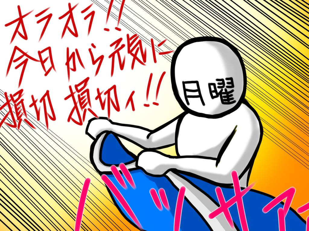 sozaiA20130819