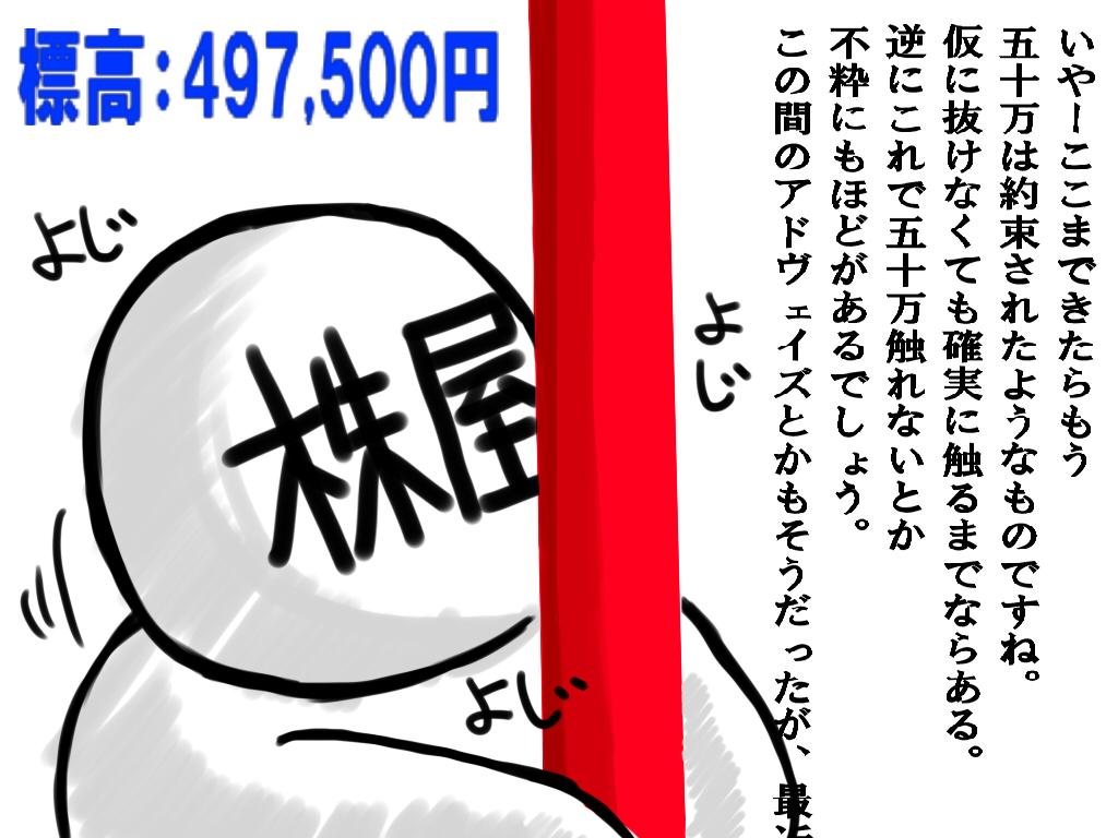 sozaiC20130806