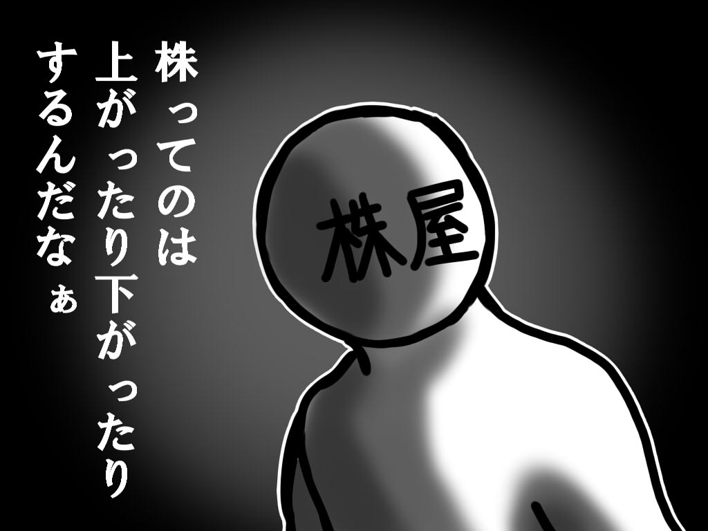 sozaiA20130910