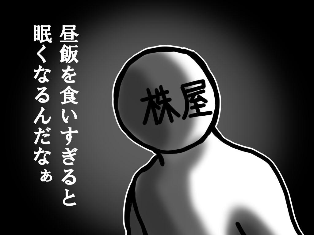 sozaiA20130912
