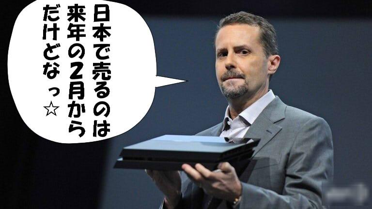 sozaiA20130919