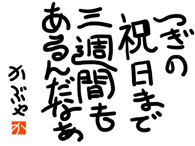 sozaiA20130924