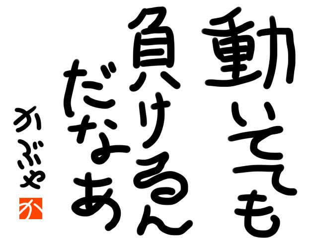 sozaiA20130927