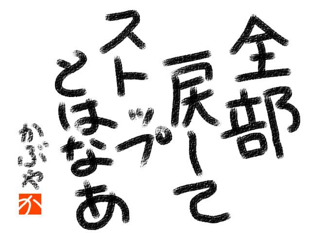 sozaiA20131021