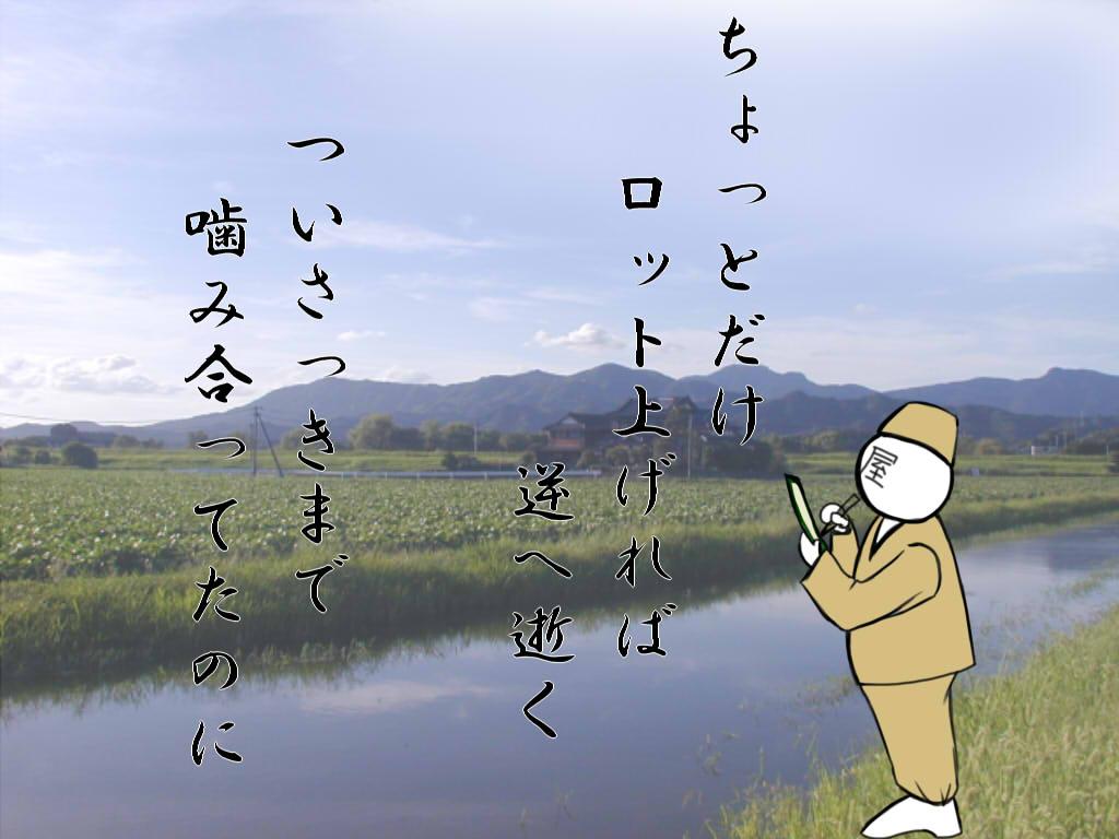 sozaiA20131022
