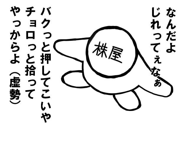 sozaiB20131010