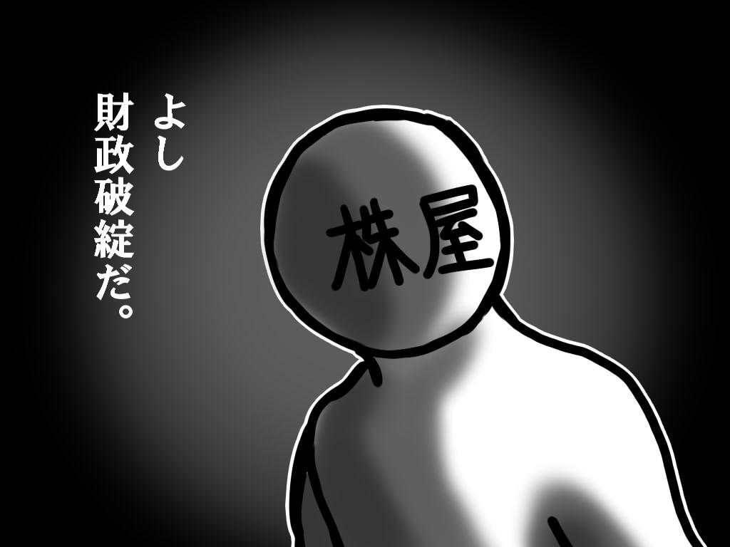 sozaiB20131011