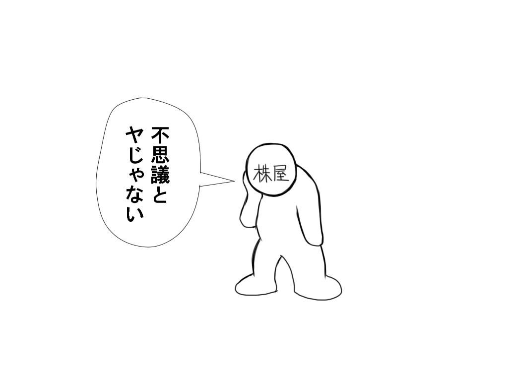 sozaiF20131106