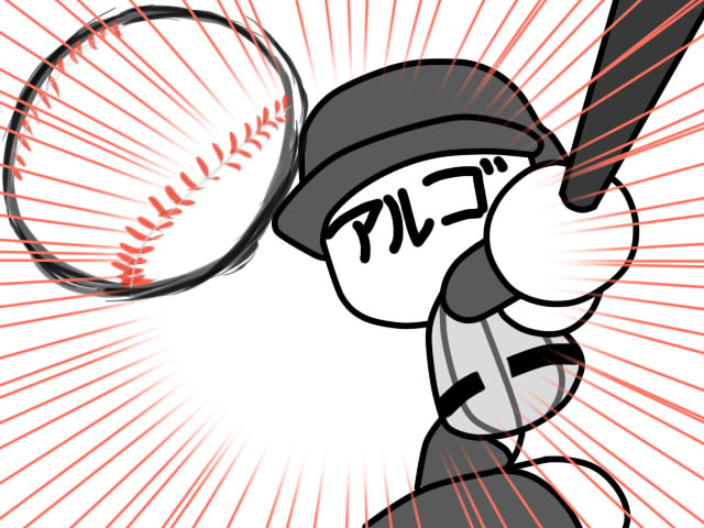 c3二塁打