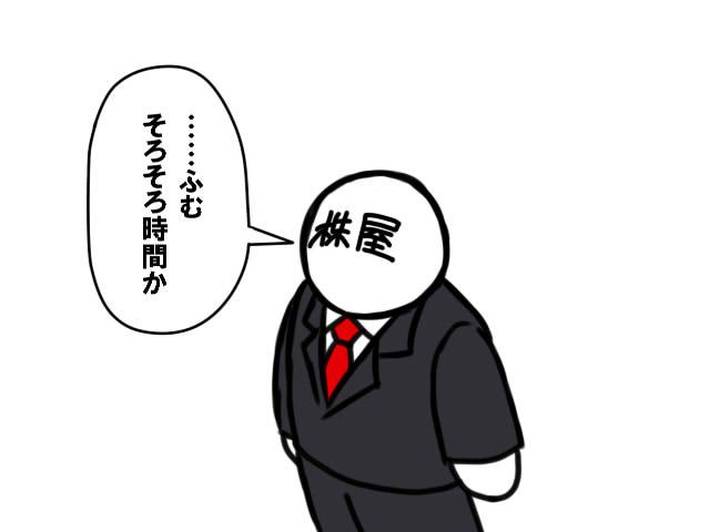 b18ふむ