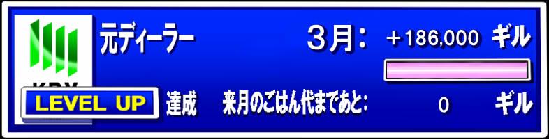 result-3