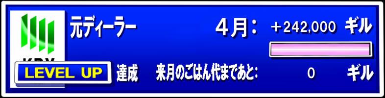 result-4