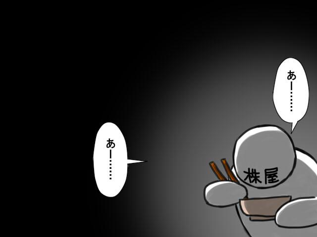 a5 溜め